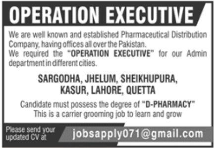 Established Pharmaceutical Distribution Company Jobs December 2020