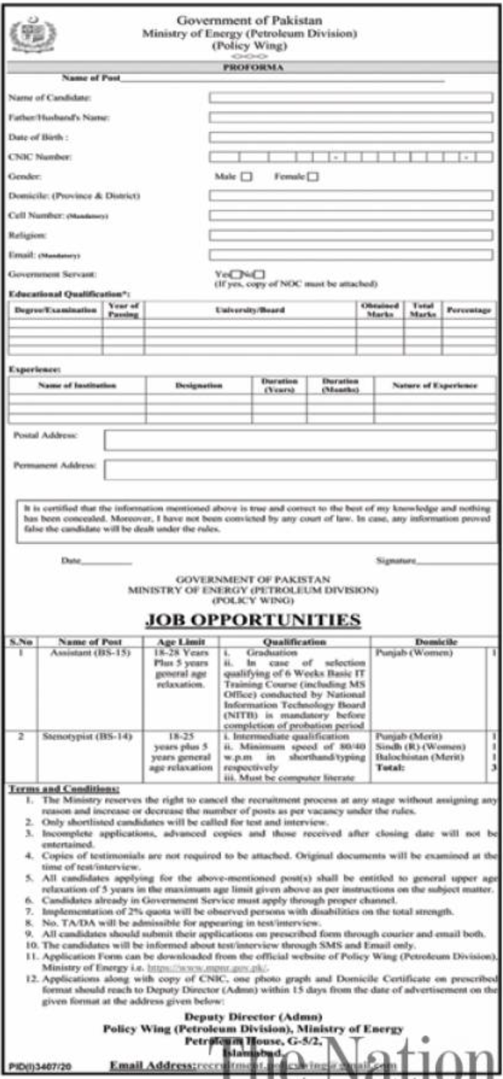 Government of Pakistan Ministry of Energy Jobs December 2020