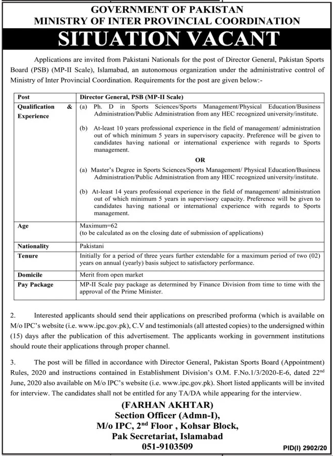 Government of Pakistan Ministry of Inter Provincial Coordination Jobs December 2020