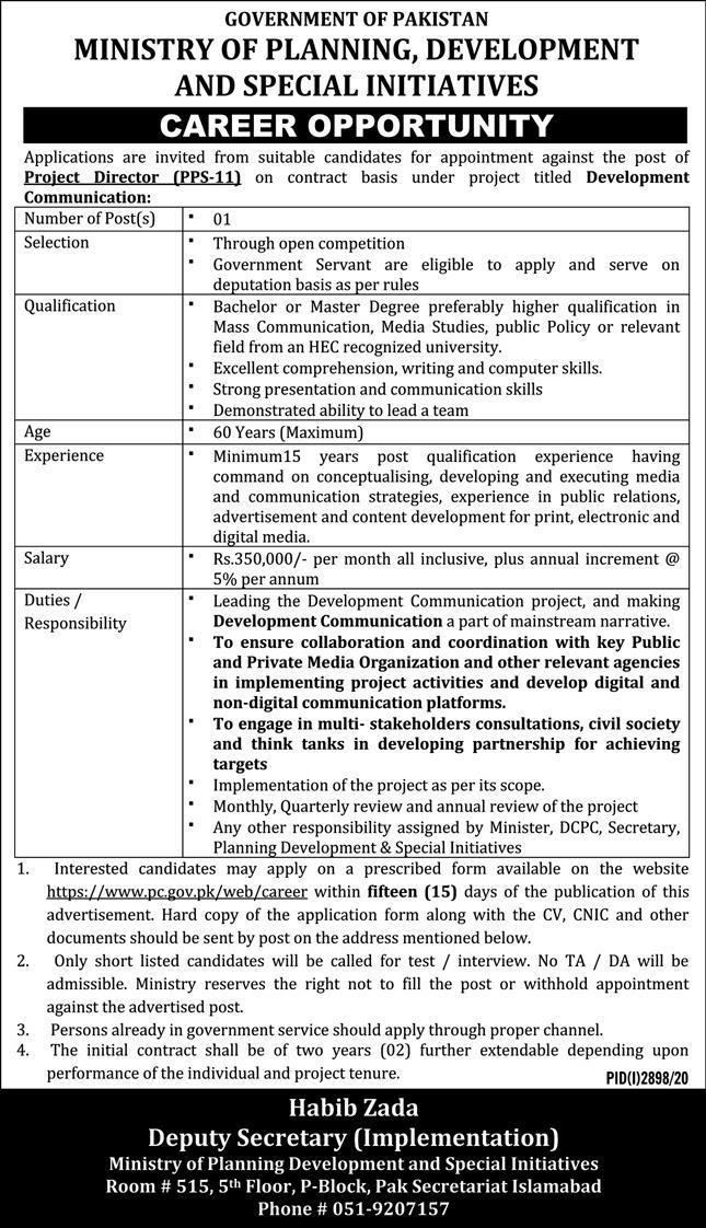 Government of Pakistan Ministry of Planning Development and Special Initiatives Jobs December 2020