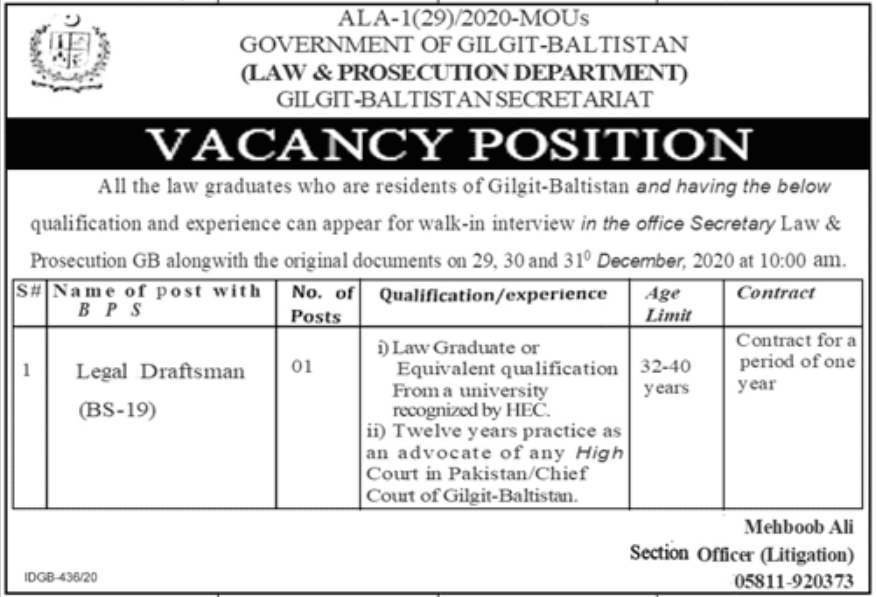 Law & Prosecution Department Jobs December 2020