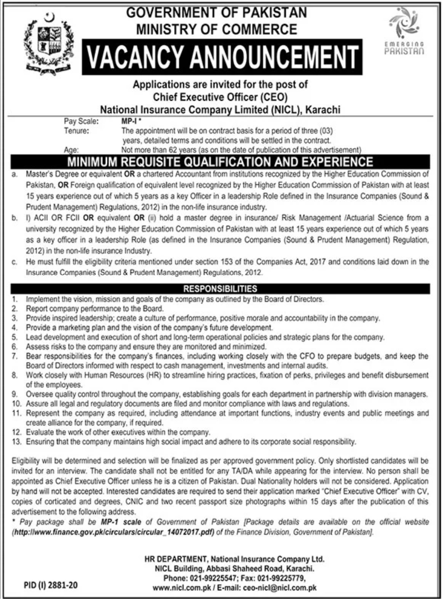 Ministry of Commerce Government of Pakistan Jobs December 2020