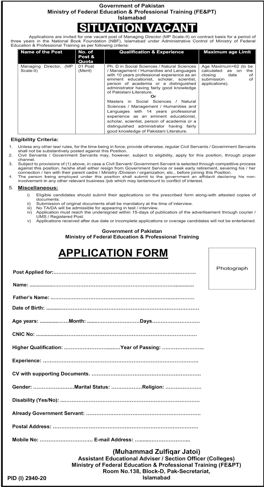 Ministry of Federal Education & Professional Training FE&PT Jobs December 2020