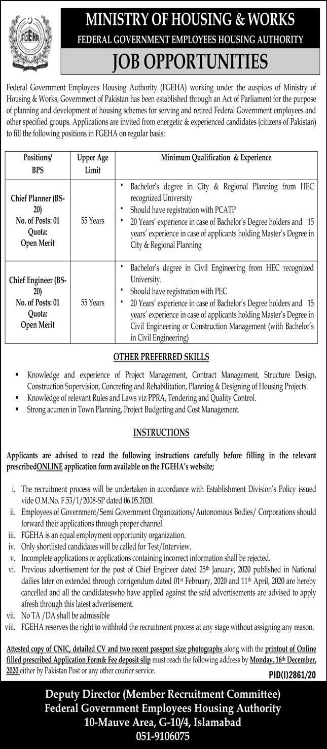 Ministry of Housing & Works Jobs December 2020