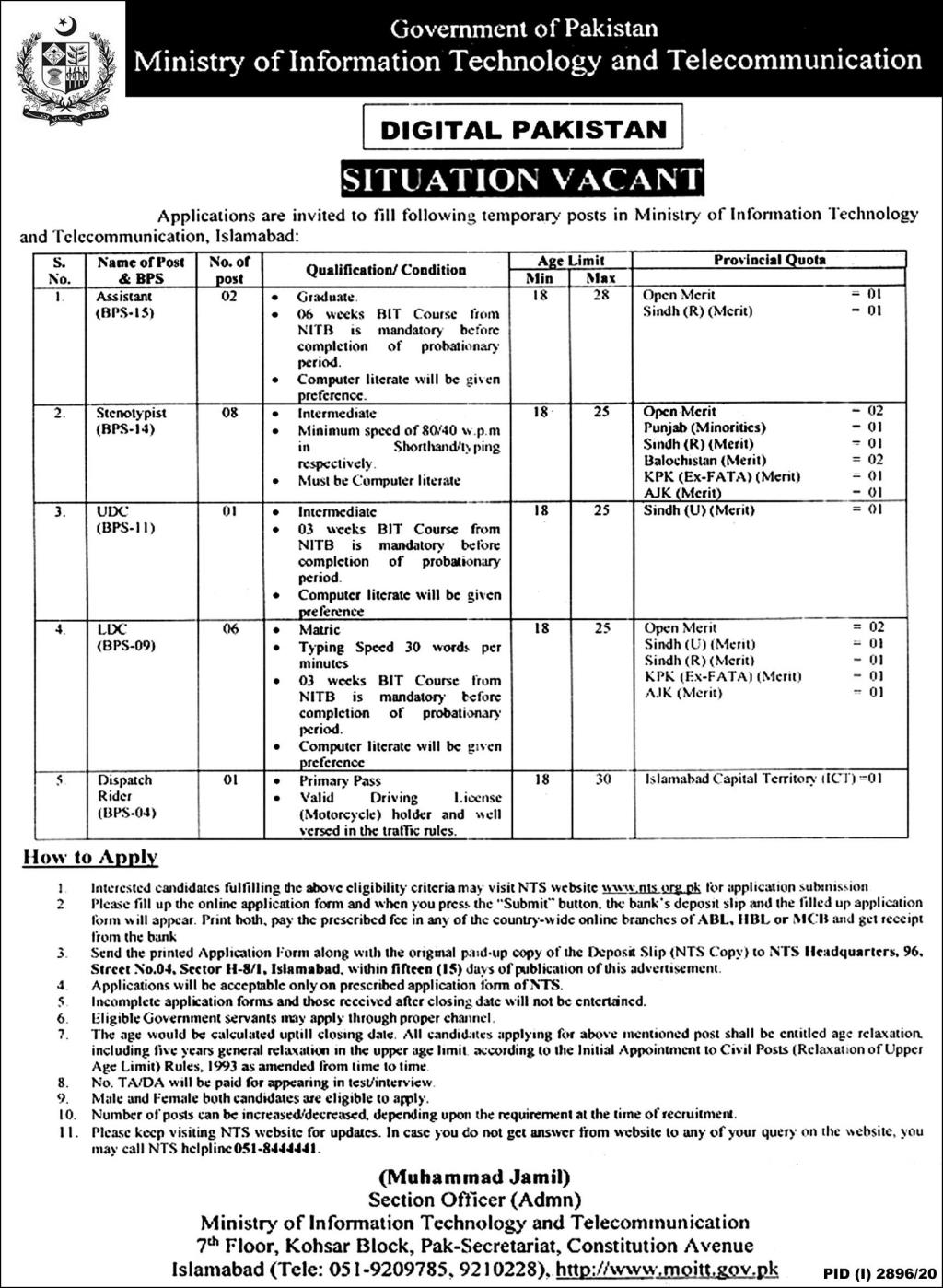 Ministry of Information Technology and Telecommunication Govt of Pakistan Jobs December 2020