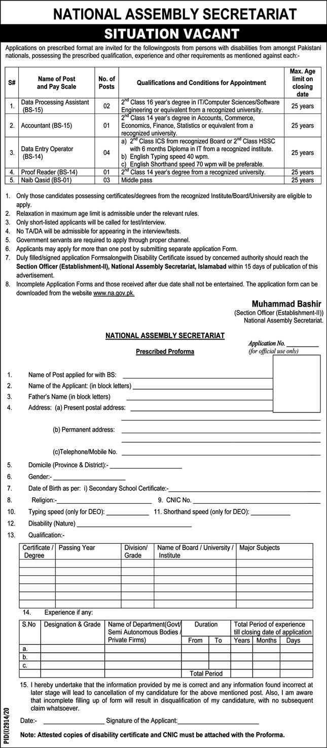 National Assembly Secretariat Jobs December 2020