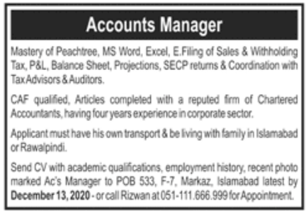 Private Sector Islamabad Jobs December 2020