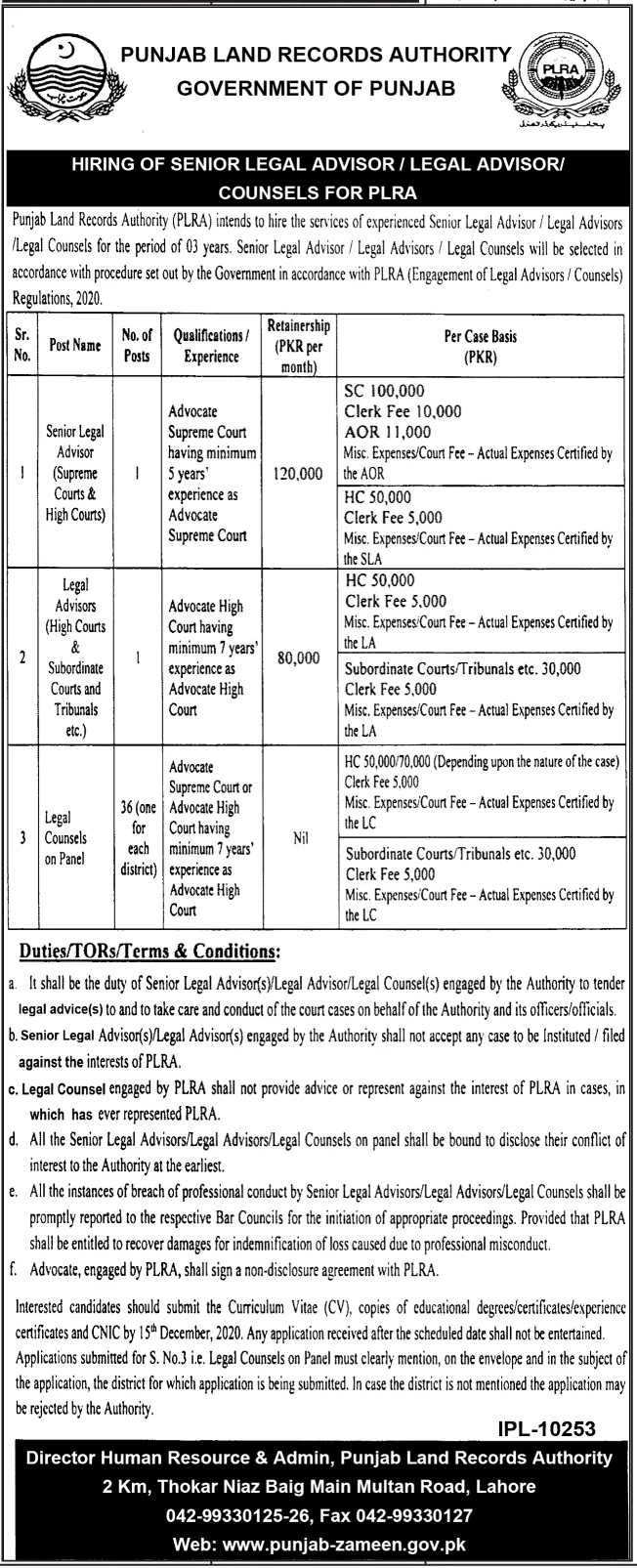 Punjab Land Records Authority Government of Punjab Jobs December 2020