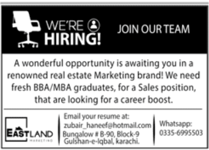 Real Estate Marketing Brand Jobs December 2020