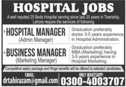 Reputed Hospital Lahore Jobs December 2020