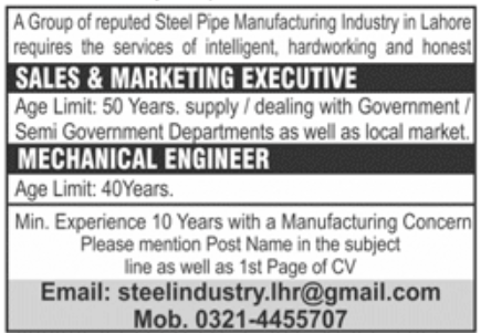 Reputed Steel Pipe Manufacturing Industry Jobs December 2020