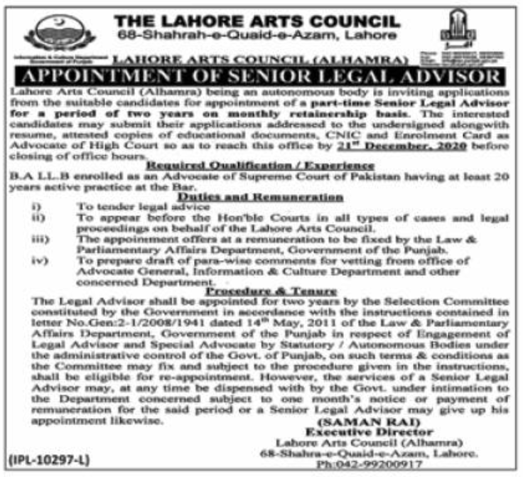 The Lahore Arts Council Jobs December 2020