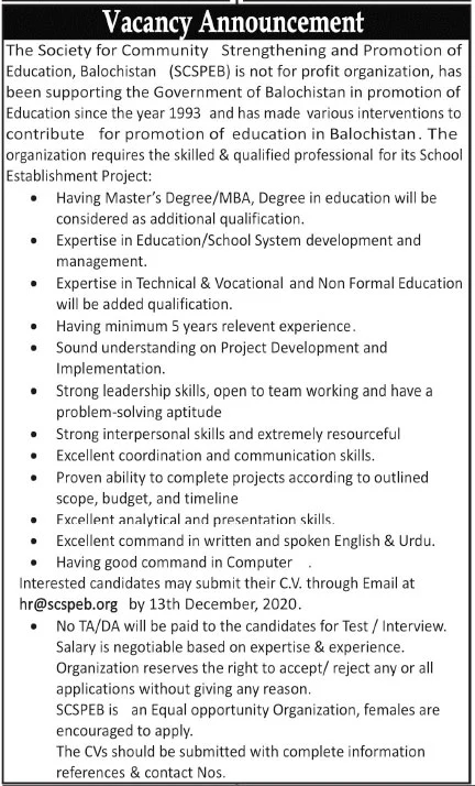 The Society for Community Strengthening and Promotion of Education Balochistan SCSPEB Jobs December 2020