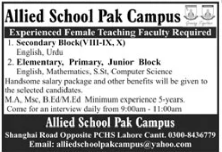 Allied School Pak Campus Jobs January 2021