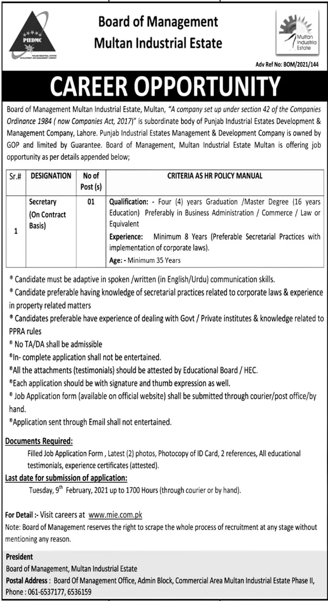Board of Management Multan Industrial Estate Jobs January 2021