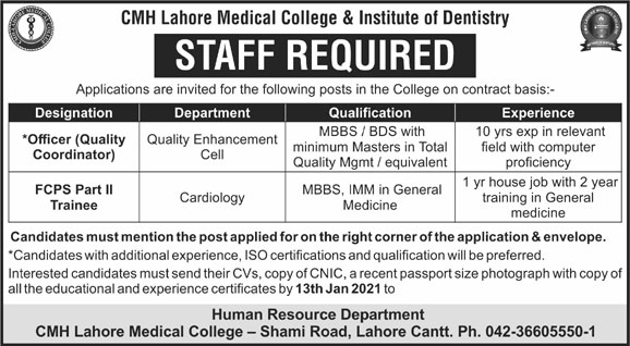 CMH Lahore Medical College & Institute of Dentistry Jobs January 2021