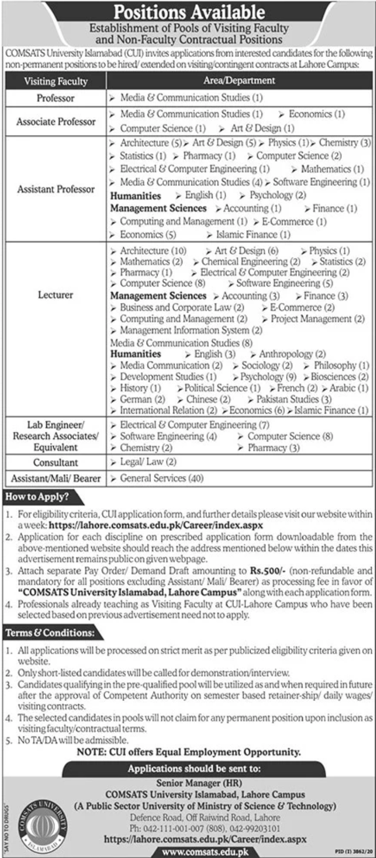 COMSATS University Islamabad CUI Jobs January 2021