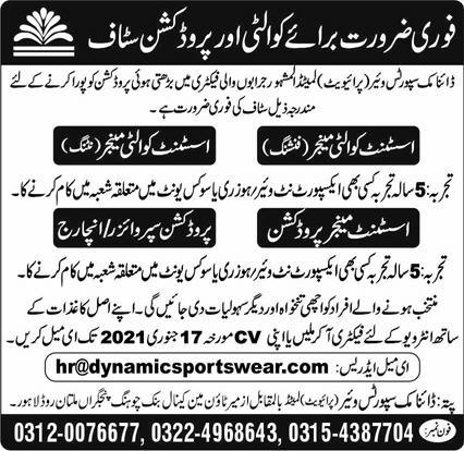 Dynamic Sports wear Private Limited Jobs January 2021