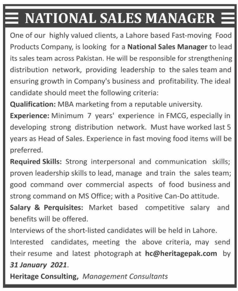 Food Products Company Jobs January 2021