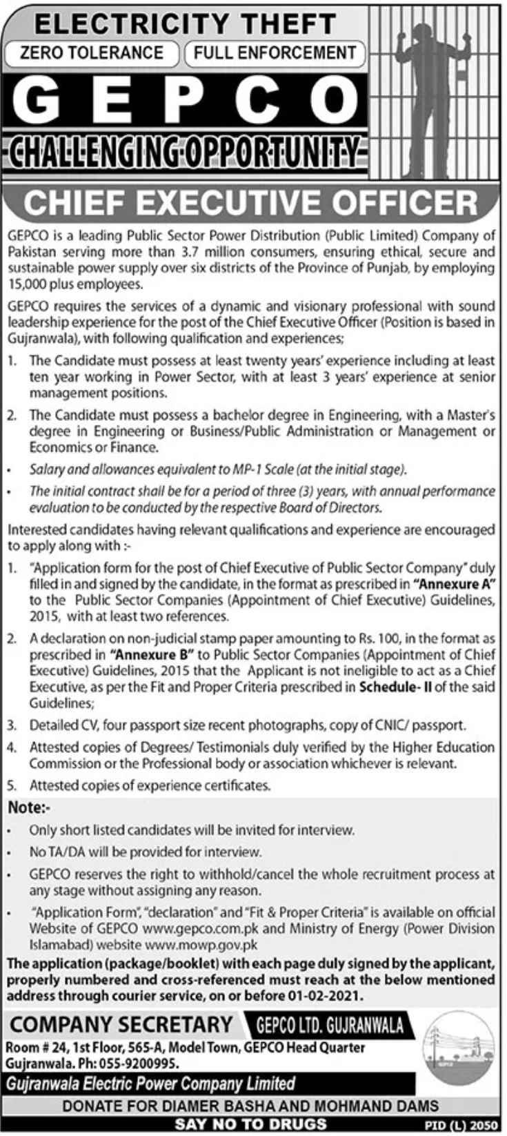 GEPCO Jobs January 2021