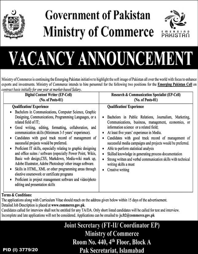 Government of Pakistan Ministry of Commerce Jobs January 2021