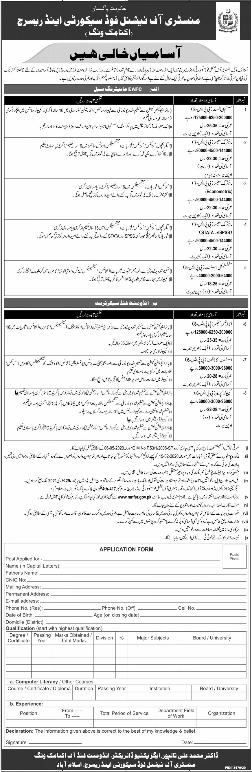 Government of Pakistan Ministry of National Food Security & Research Jobs January 2021