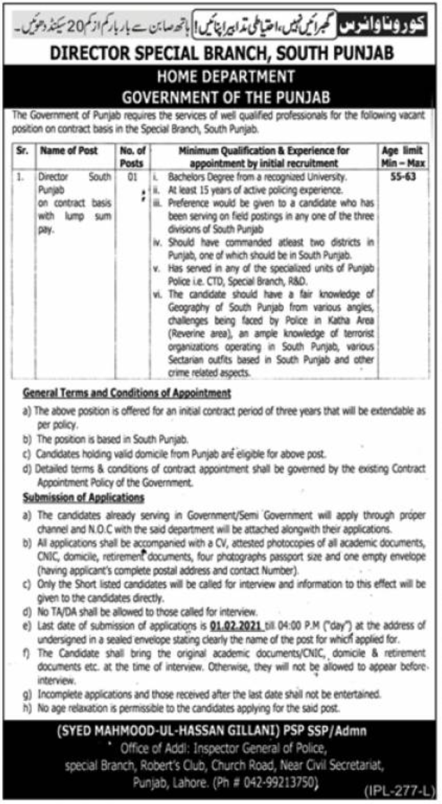 Home Department Government of the Punjab Jobs January 2021