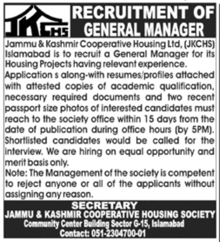 Jammu & Kashmir Cooperative Housing Ltd Jobs January 2021