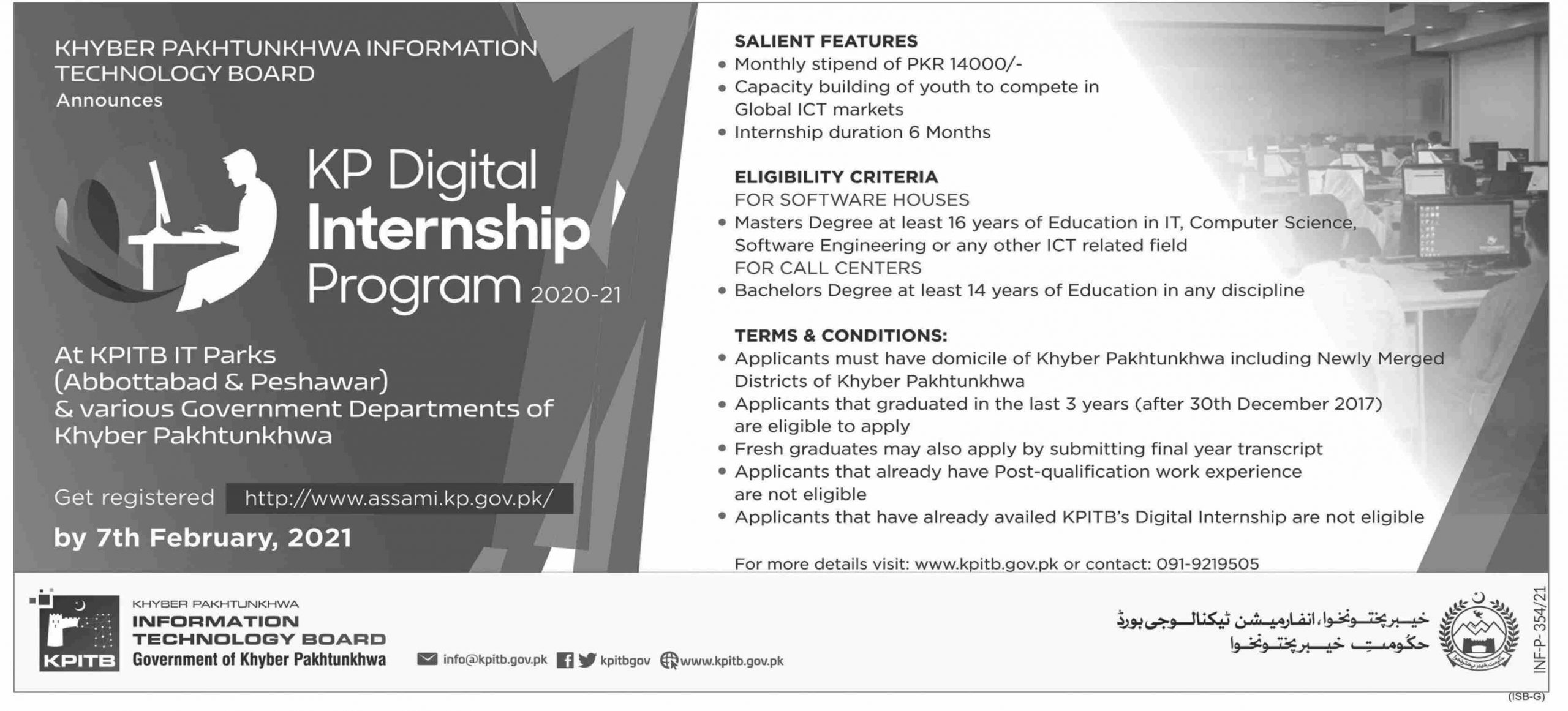 Khyber Pakhtunkhwa Information Technology Board KPITB Jobs January 2021
