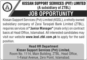 Kissan Support Services Pvt Limited Jobs January 2021