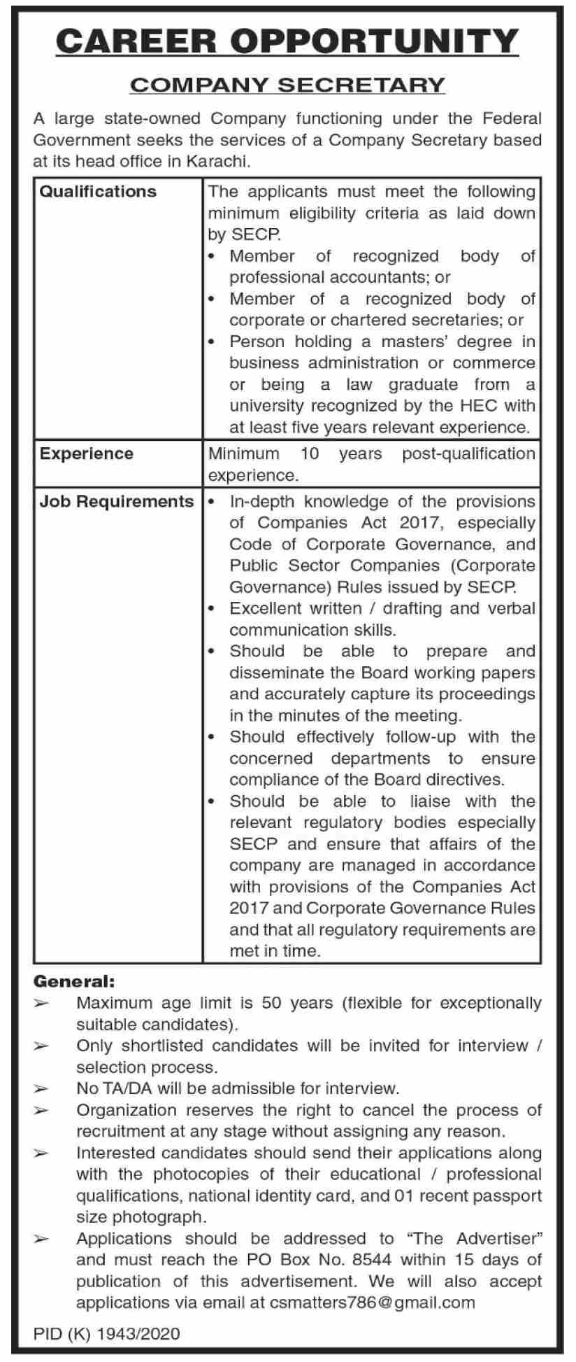 Large State Owned Company Jobs January 2021