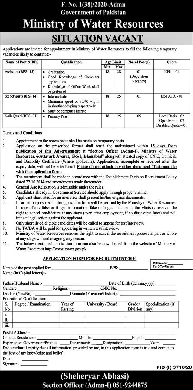Ministry of Water Resources Government of Pakistan Jobs January 2021