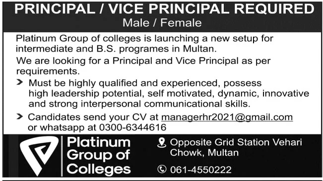 Platinum Group of Colleges Jobs January 2021