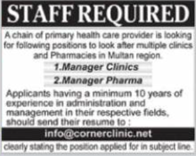 Primary Healthcare Jobs January 2021