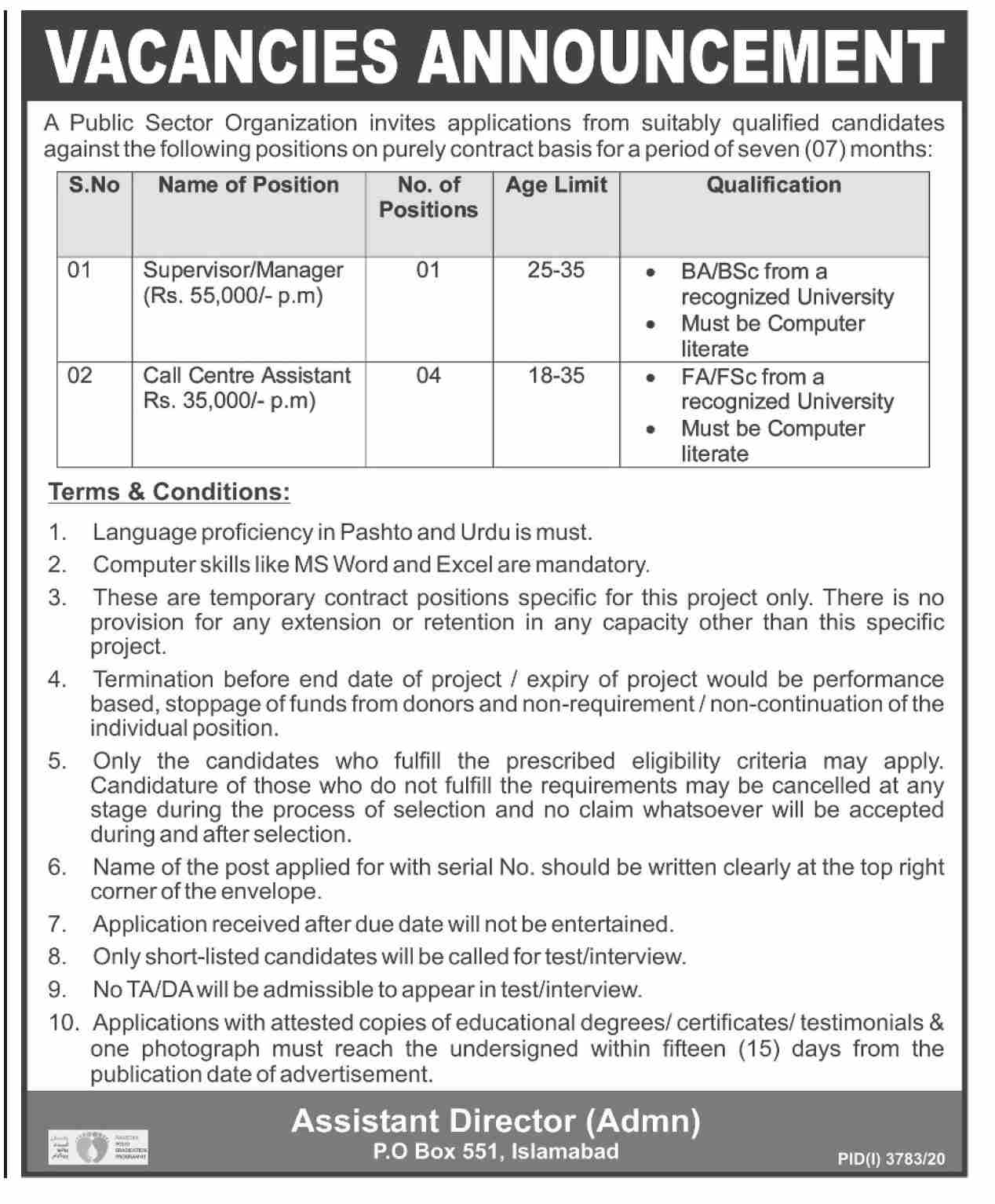 Public Sector Organization Islamabad Jobs January 2021