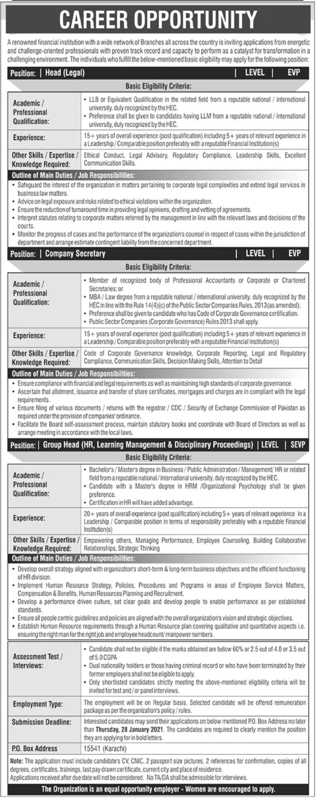 Renowned Financial Institution Karachi Jobs January 2021