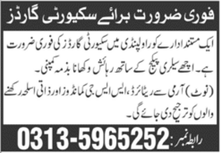Reputed Sector Rawalpindi Jobs January 2021