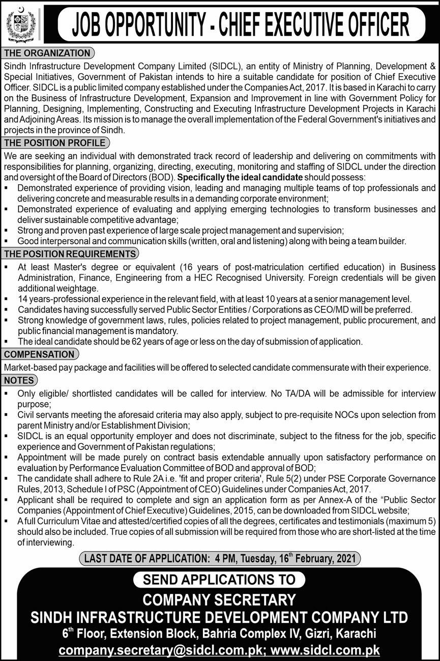 Sindh Infrastructure Development Company Limited SIDCL Jobs January 2021