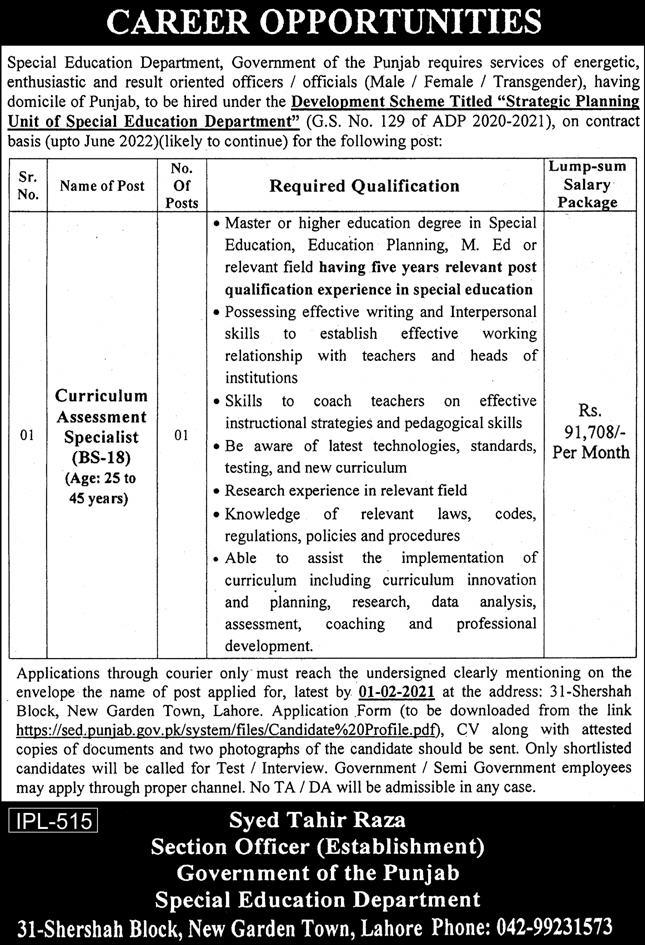 Special Education Department Government of the Punjab Jobs January 2021