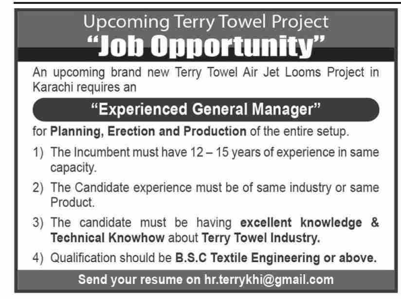 Terry Towel Air Jet Looms Project Jobs January 2021