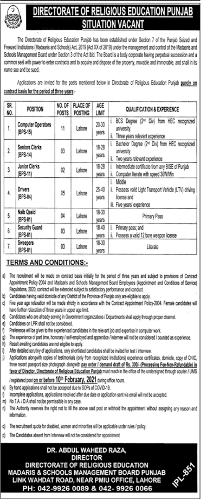The Directorate of Religious Education Punjab Jobs January 2021