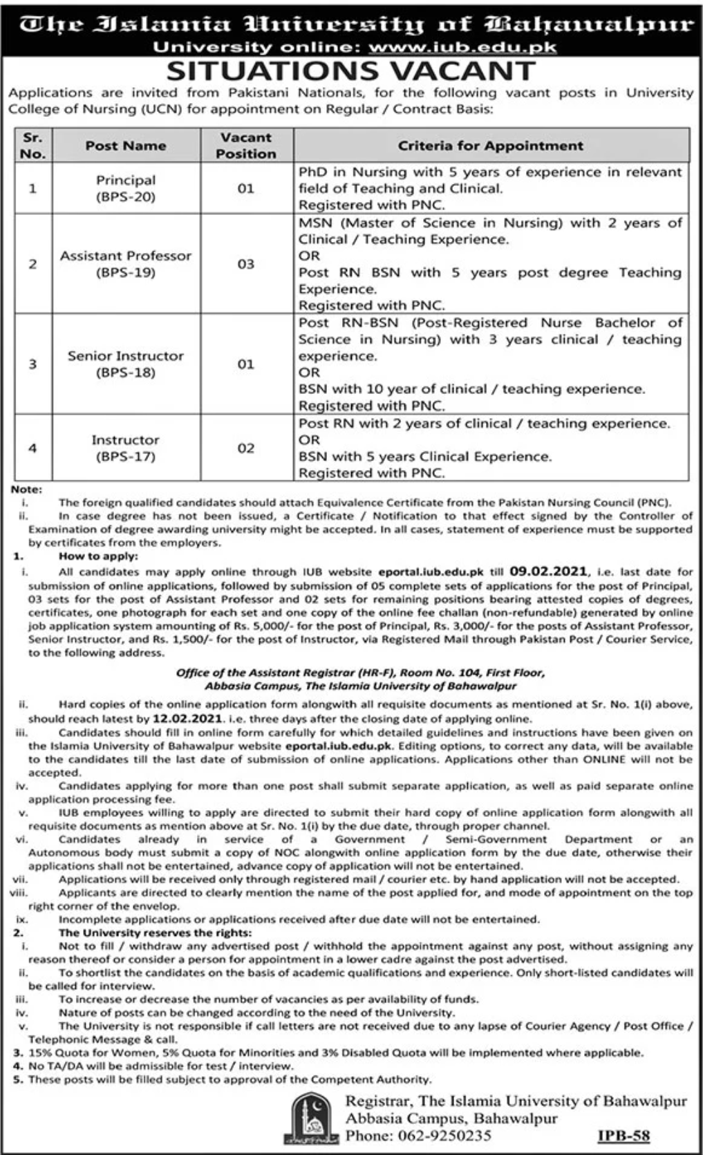 The Islamia University of Bahawalpur Jobs January 2021