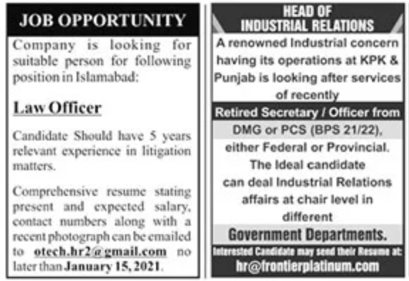 The News Paperpk Jobs 10 January 2021