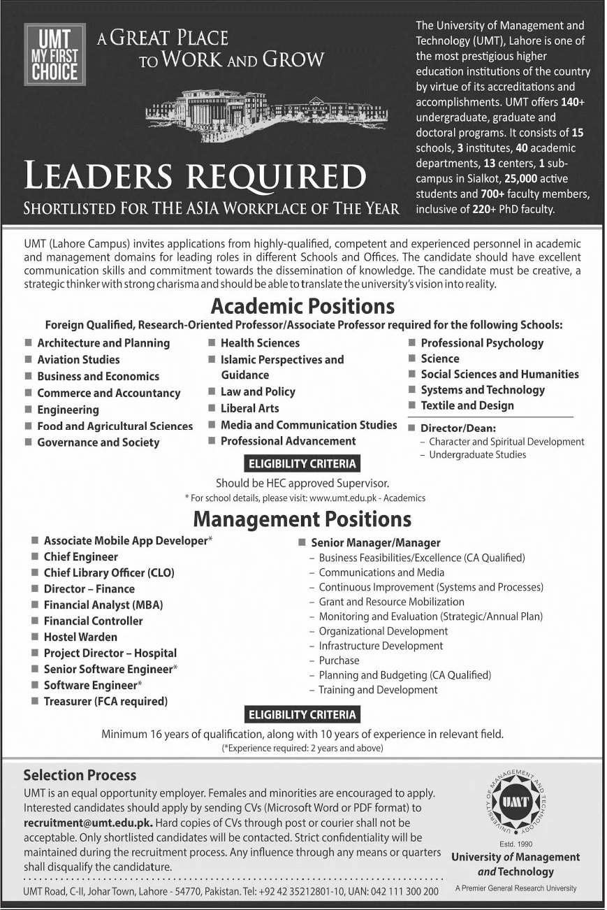The University of Management and Technology UMT Lahore Jobs January 2021