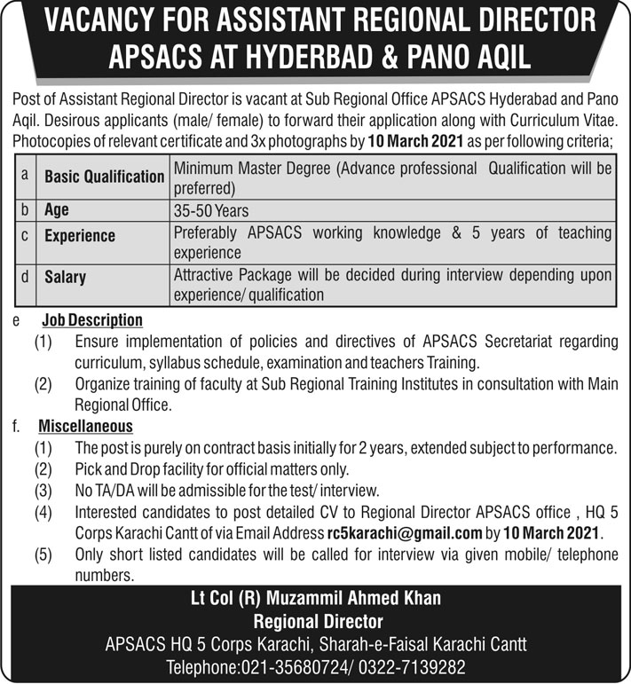 Army Public School & College Systems Hyderabad Jobs February 2021