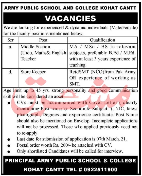 Army Public School and College Kohat Cantt Jobs February 2021