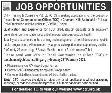 CHIP Training & Consulting Pvt Ltd Jobs February 2021