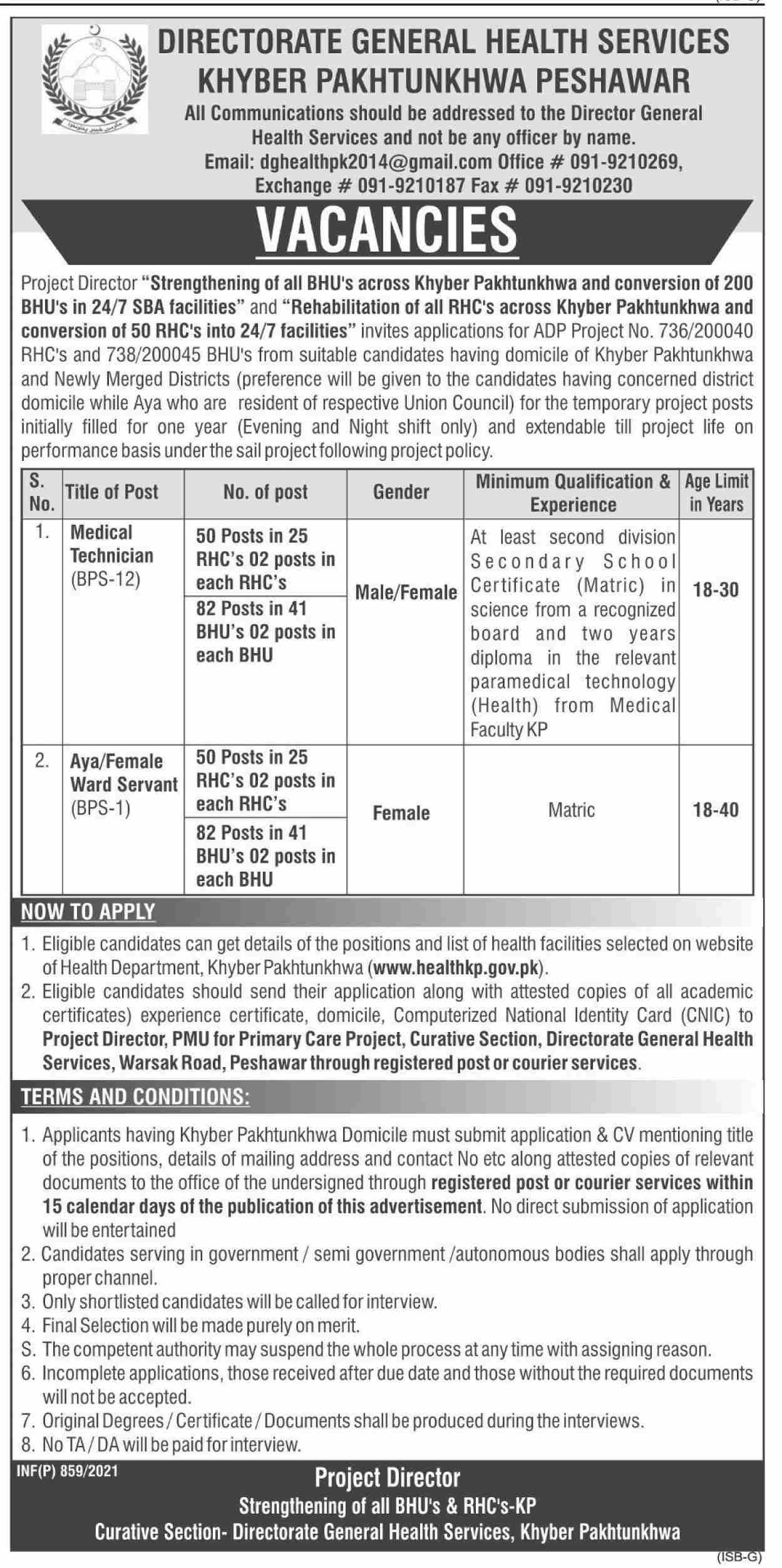Directorate General Health Services Khyber Pakhtunkhwa JObs February 2021