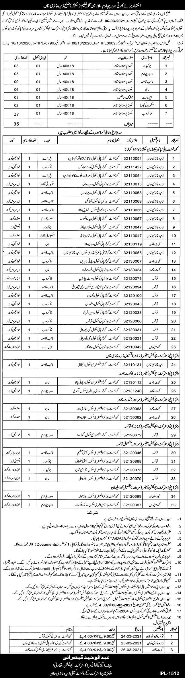 Elementary & Secondary Education Department Jobs February 2021