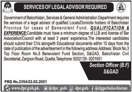 Government of Balochistan Services & General Administration Department Jobs February 2021